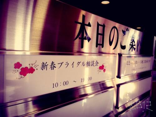 木谷ブログ用写真