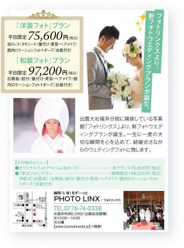 photo_plan